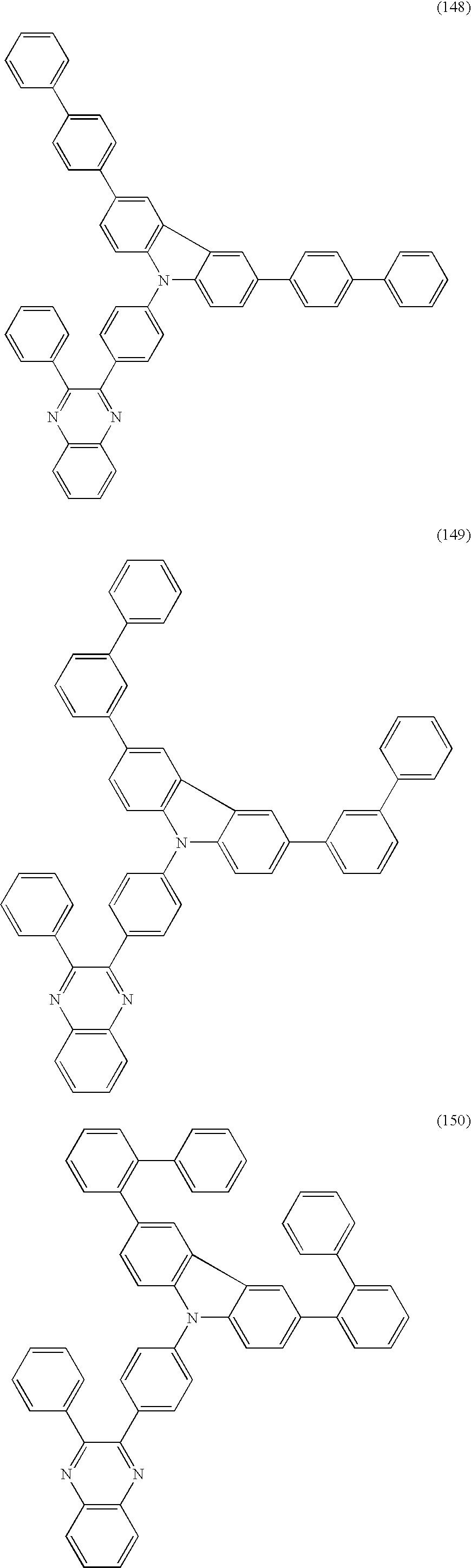 Figure US08178216-20120515-C00052