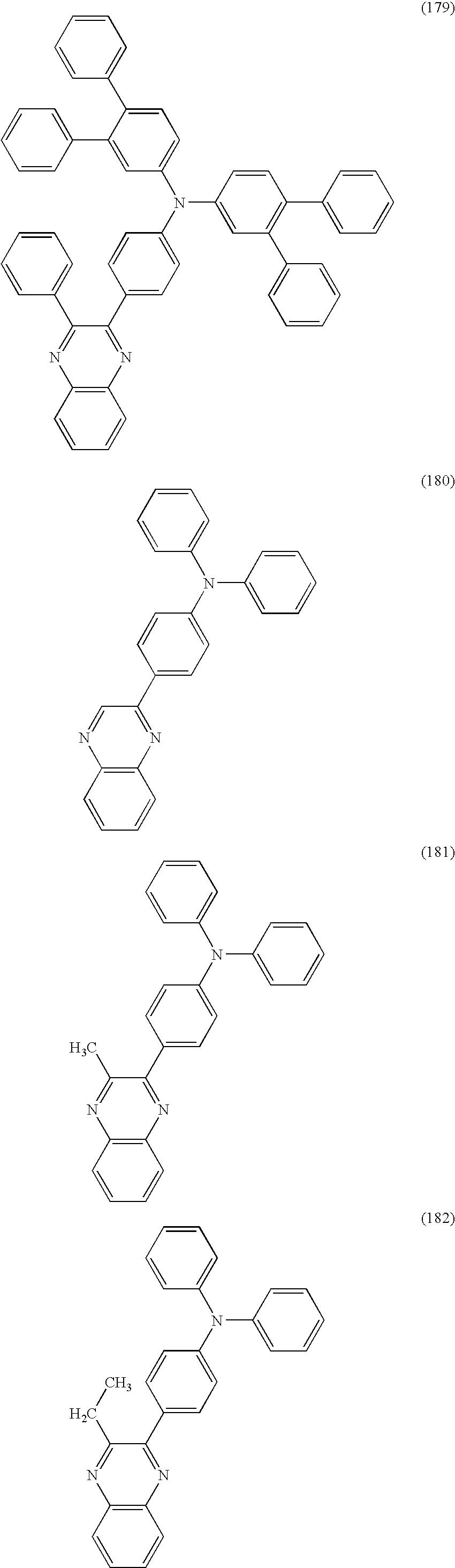 Figure US08178216-20120515-C00062