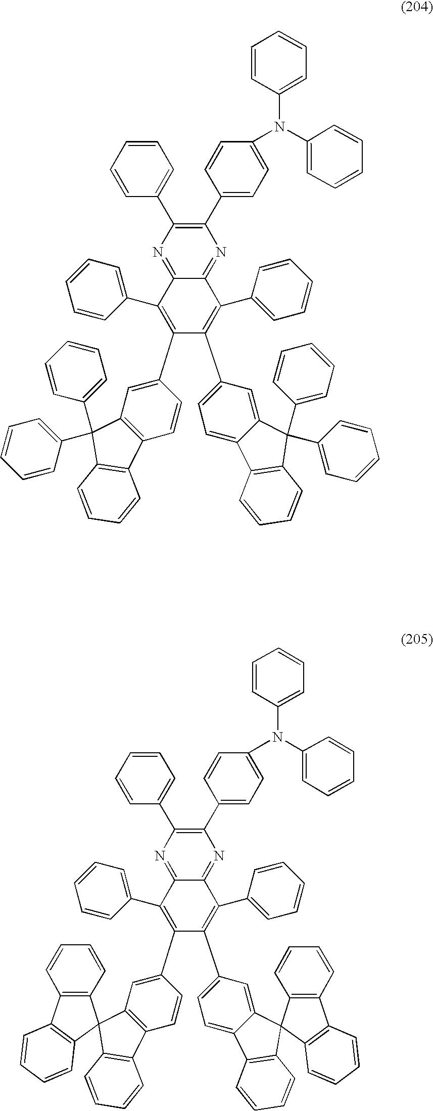 Figure US08178216-20120515-C00069