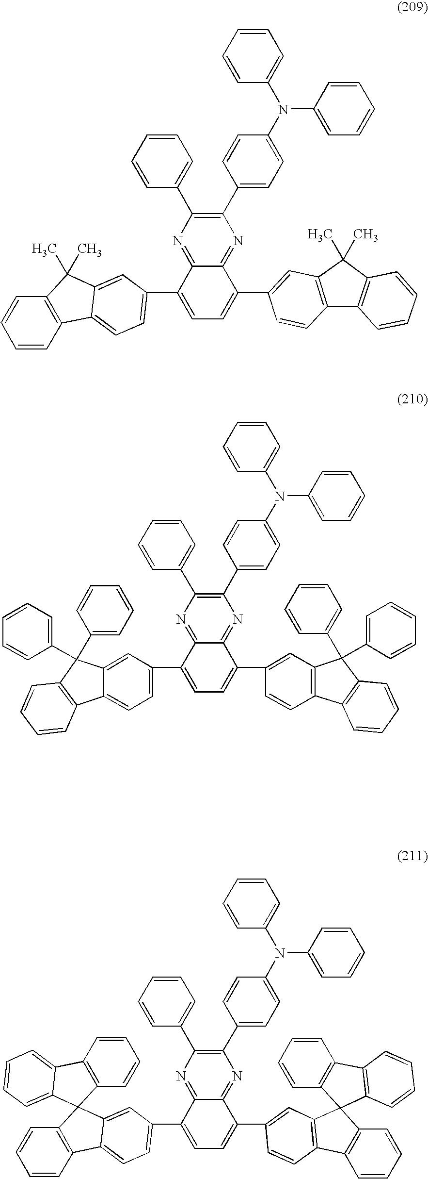Figure US08178216-20120515-C00071