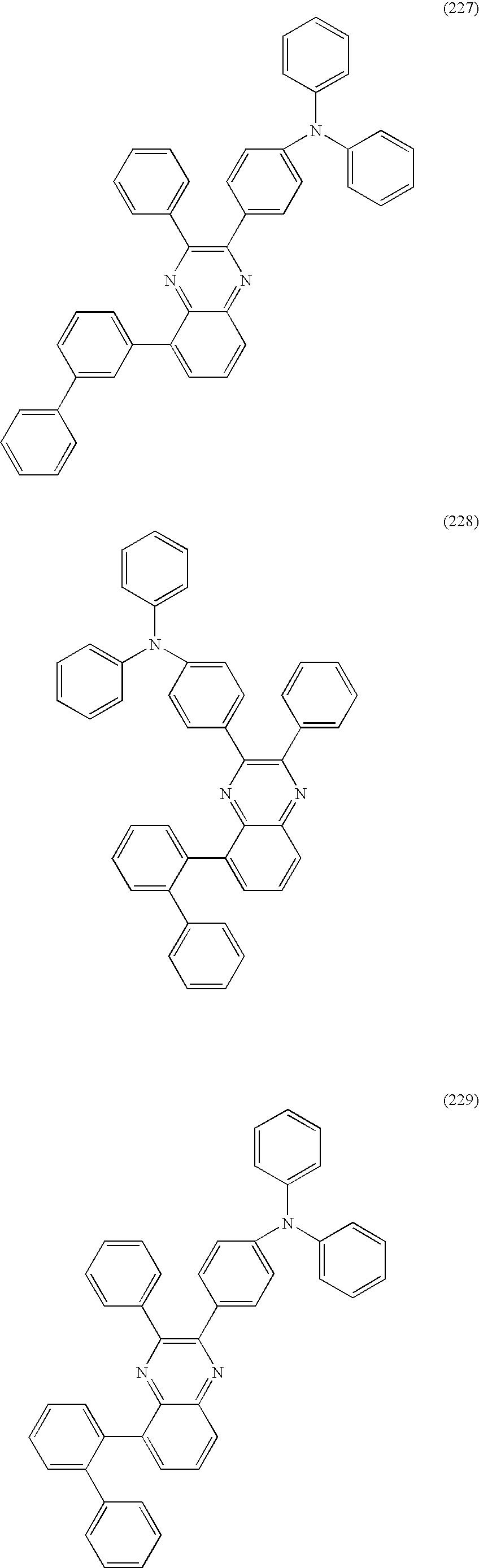 Figure US08178216-20120515-C00077