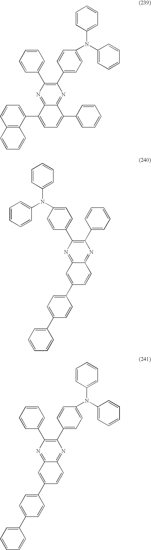 Figure US08178216-20120515-C00081