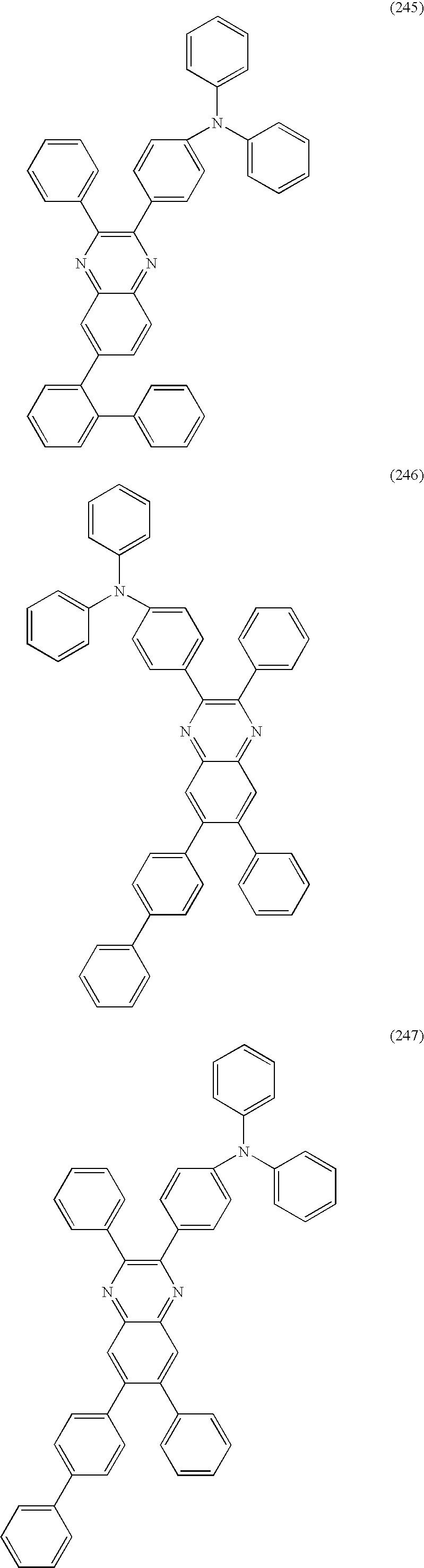 Figure US08178216-20120515-C00083