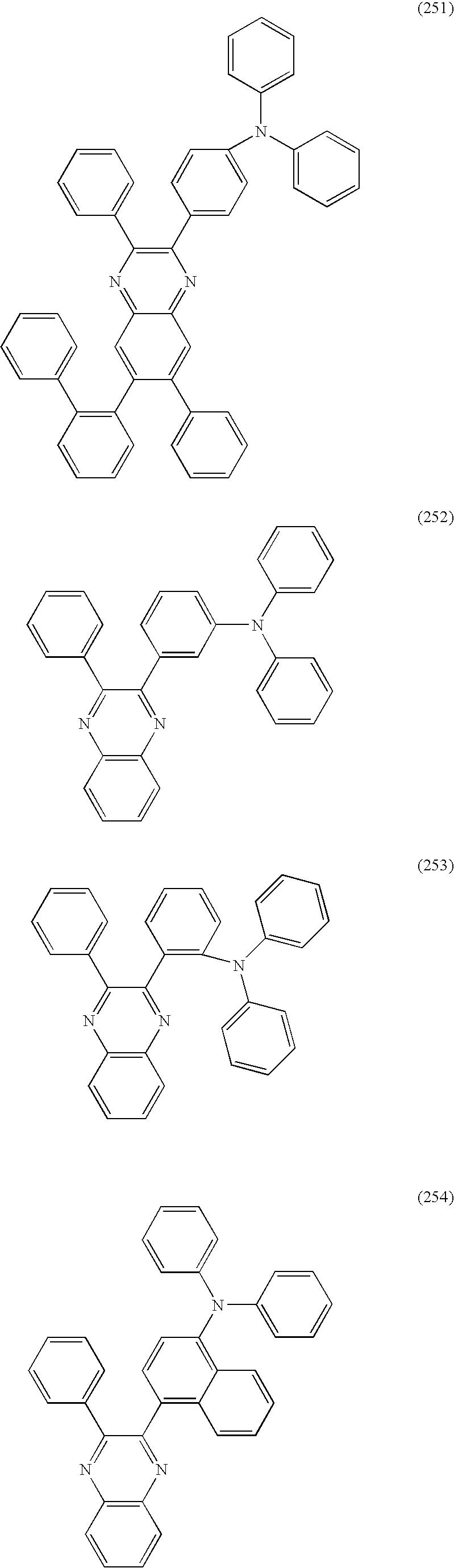 Figure US08178216-20120515-C00085