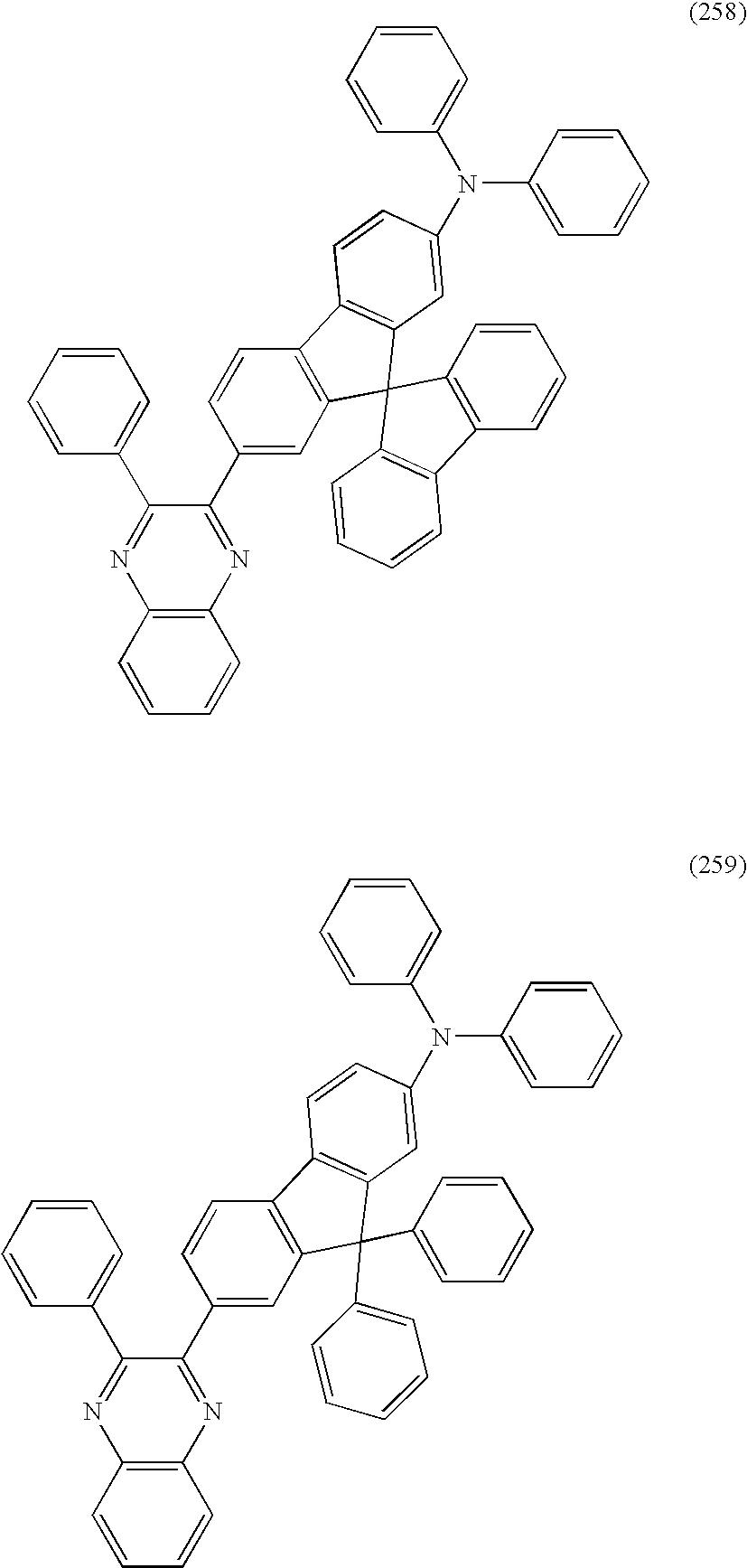 Figure US08178216-20120515-C00087