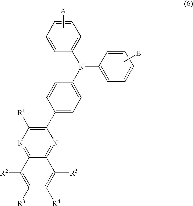 Figure US08178216-20120515-C00092