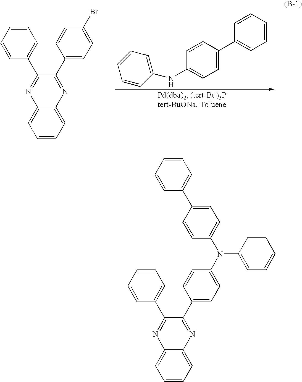 Figure US08178216-20120515-C00101