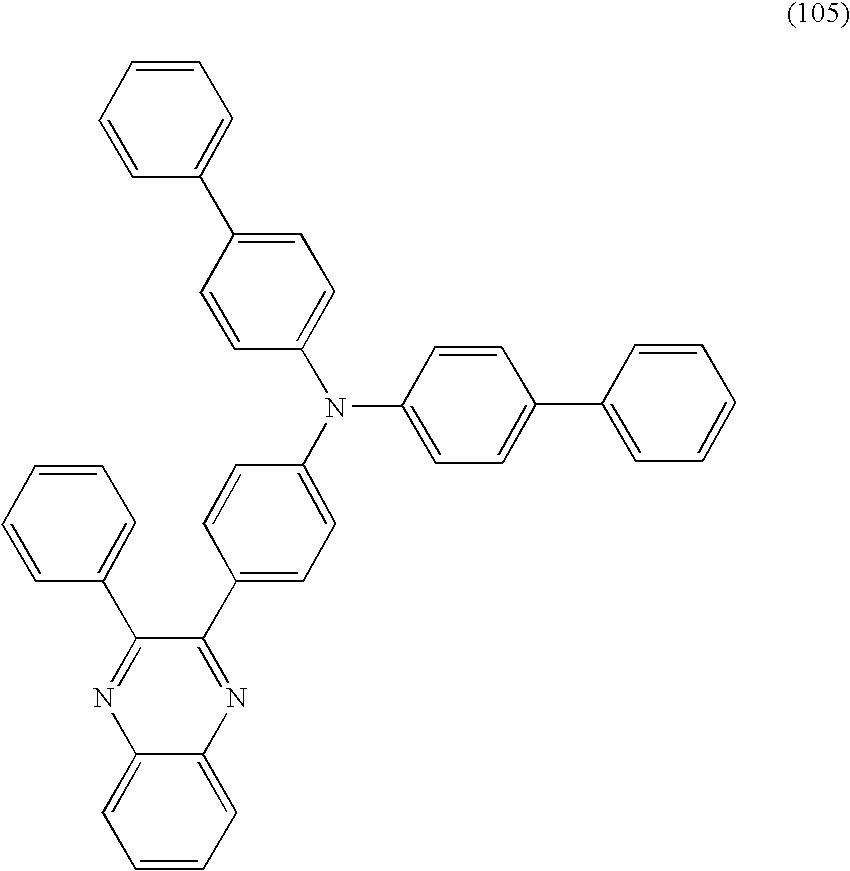 Figure US08178216-20120515-C00102