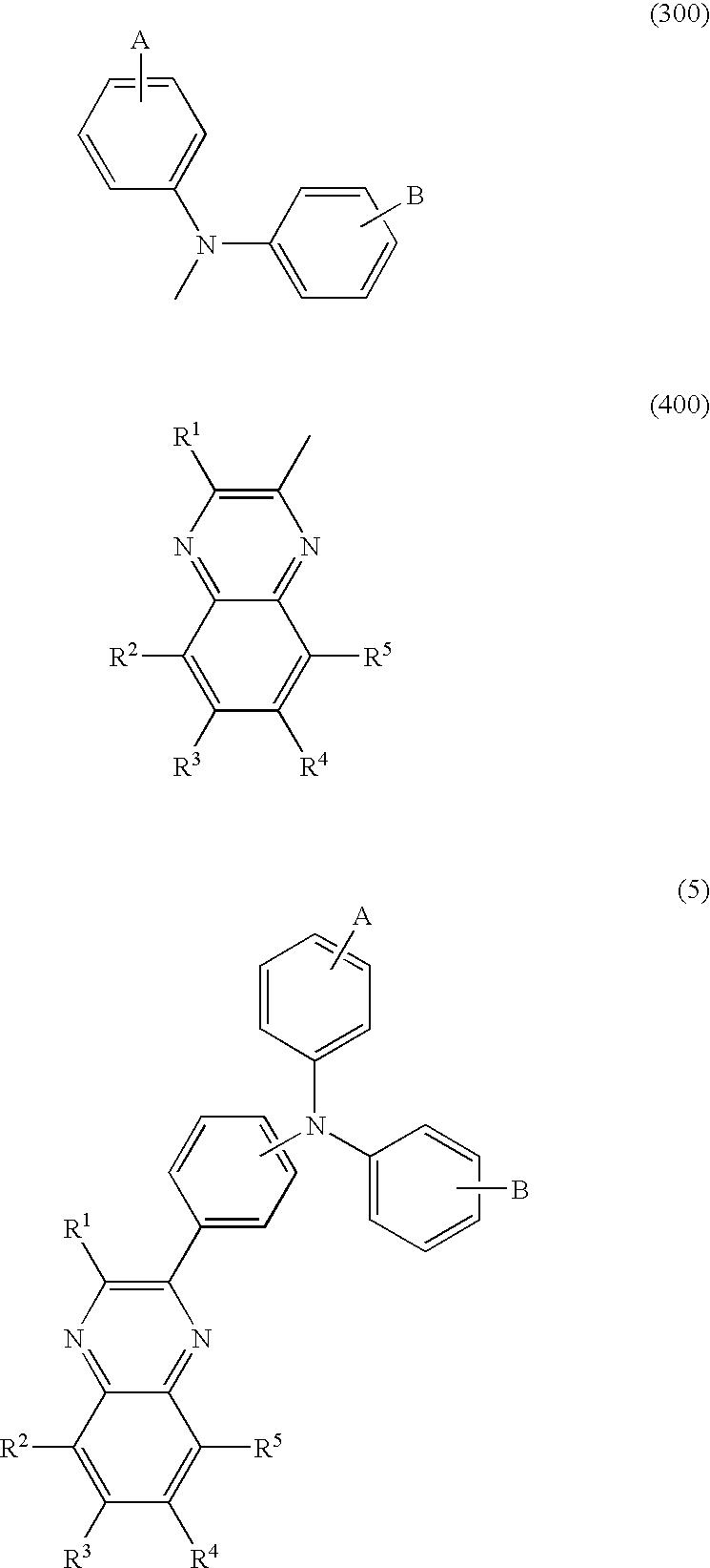 Figure US08178216-20120515-C00118