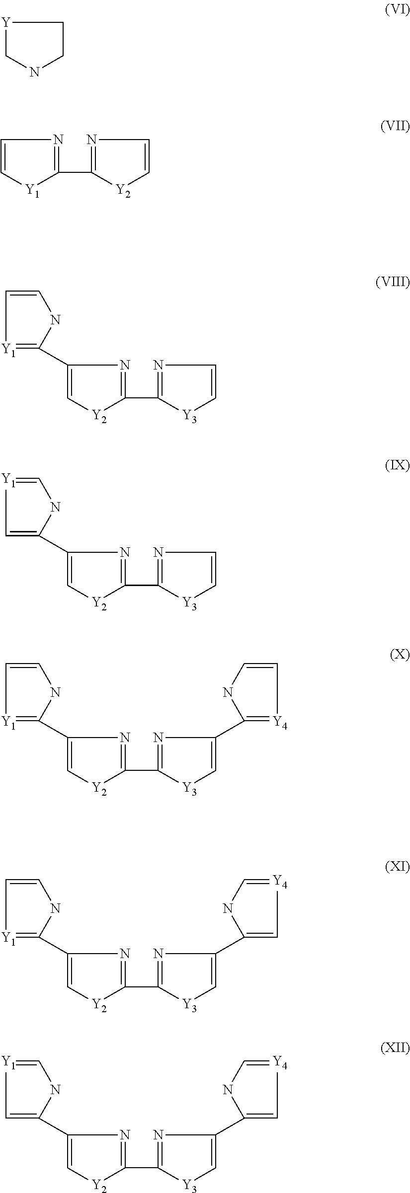 Figure US08182670-20120522-C00005