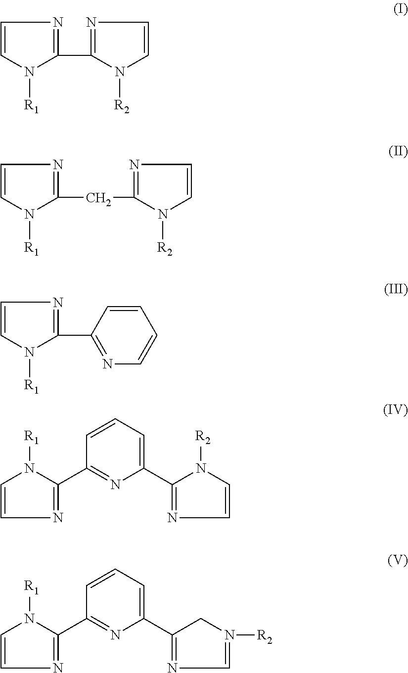 Figure US08182671-20120522-C00001