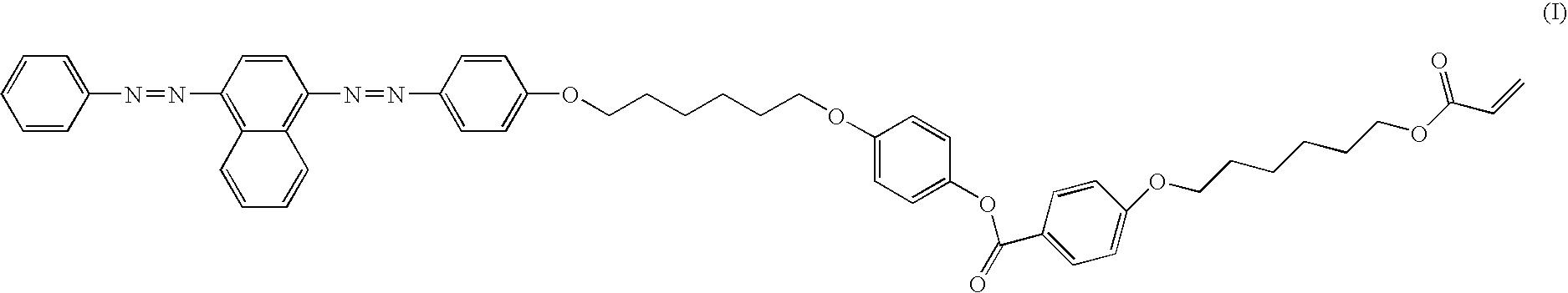 Figure US08197708-20120612-C00017
