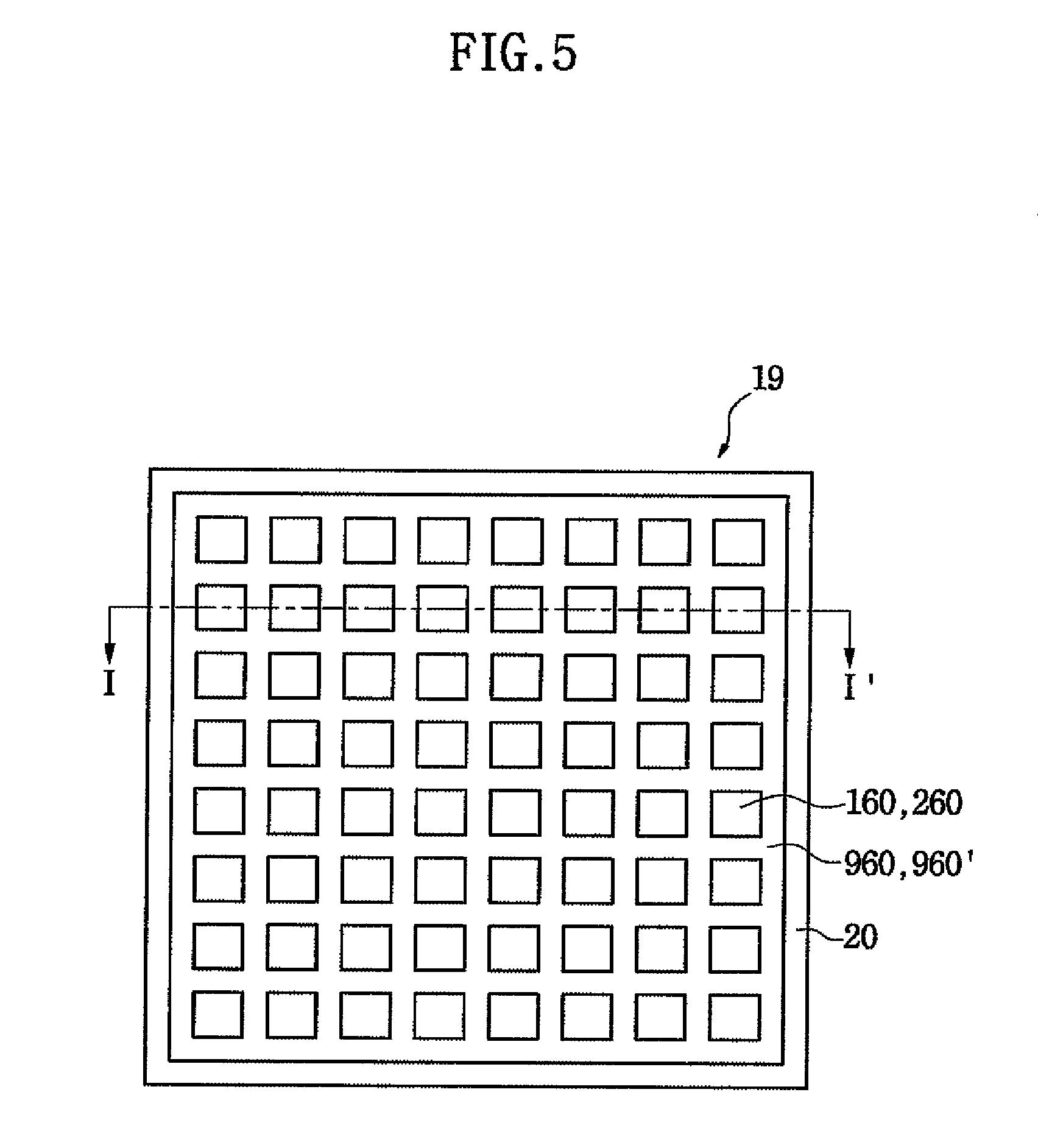 patent us8225049