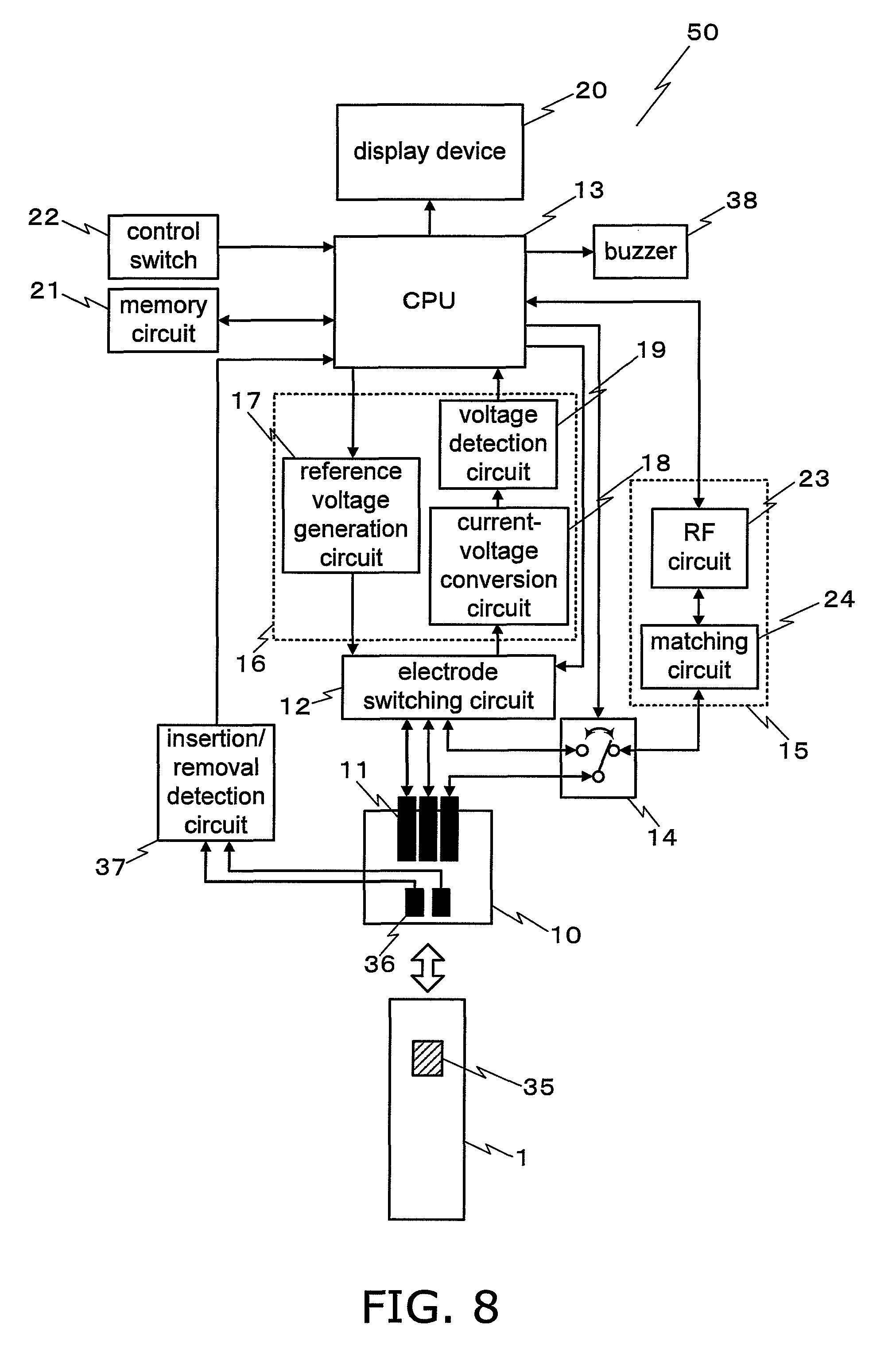 patent us8262876
