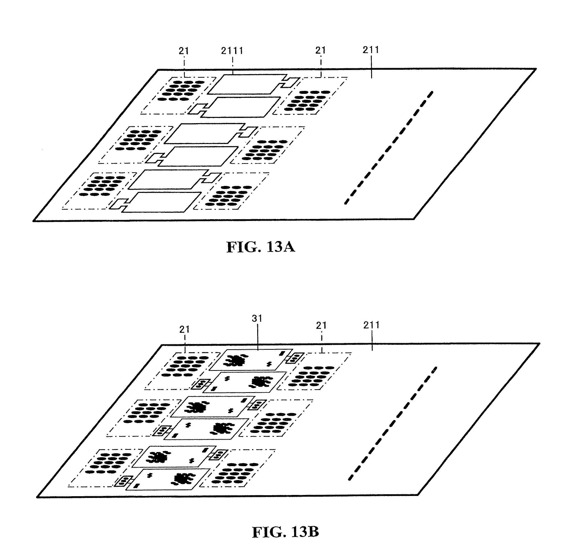 patent us8354596
