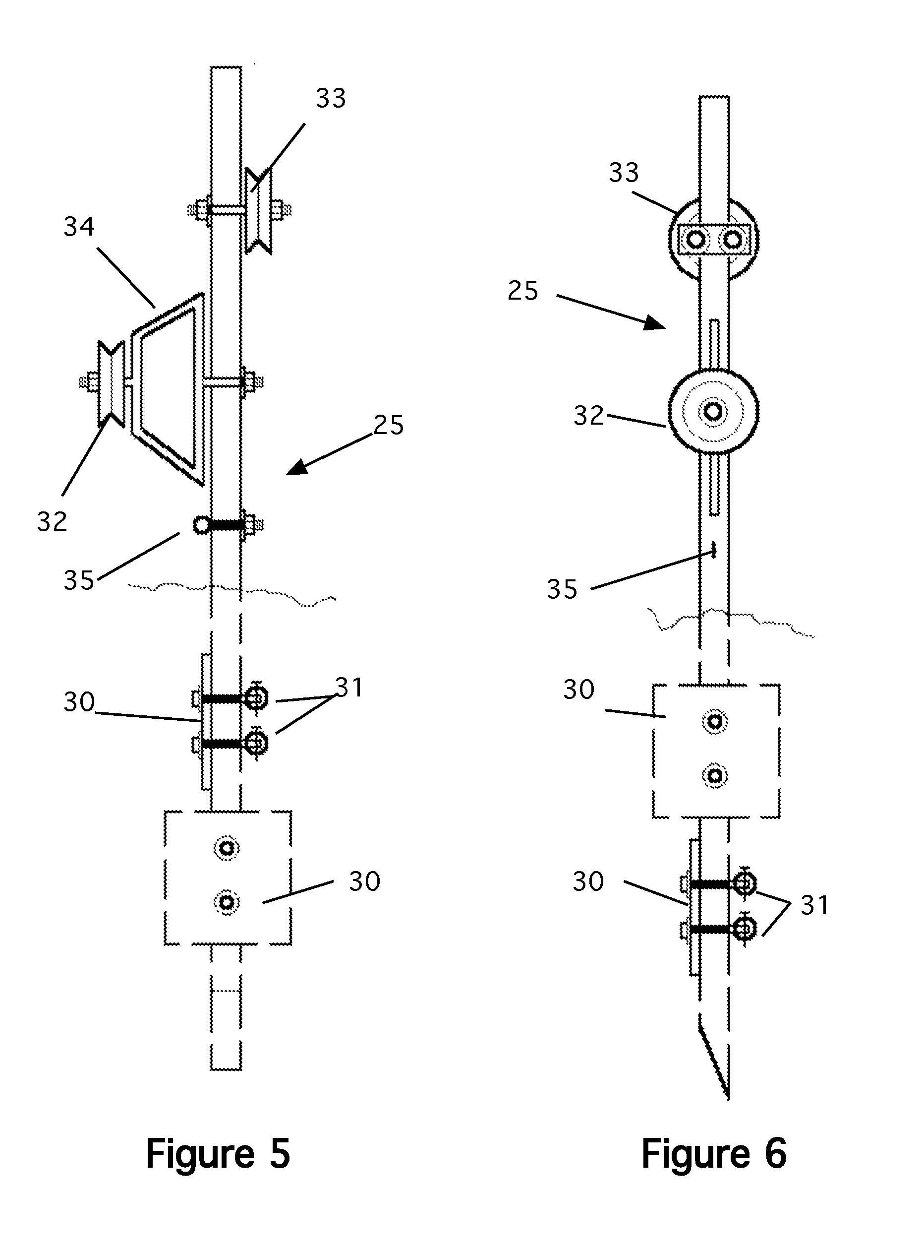 patent us8746148