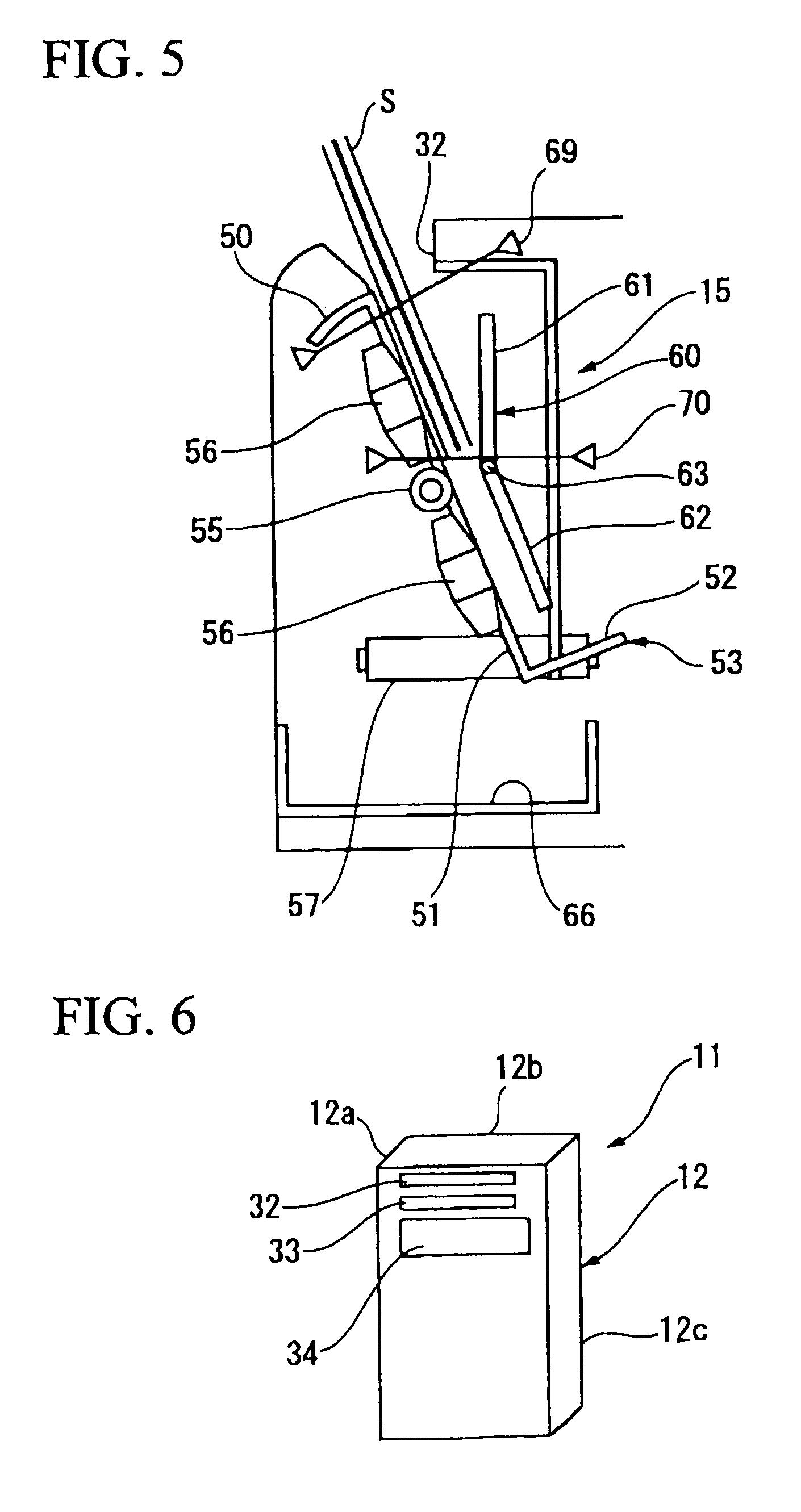 patent us8757348
