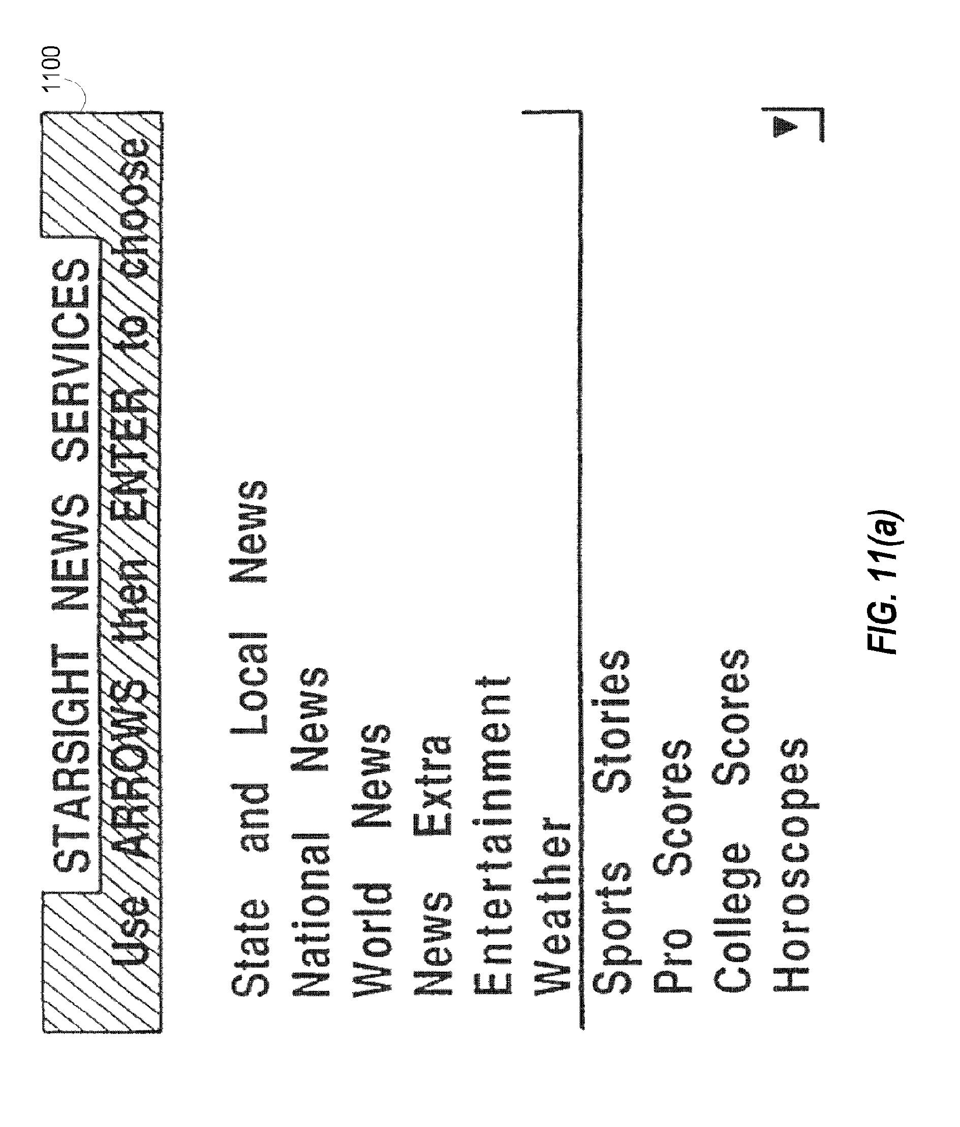 patent us8776125