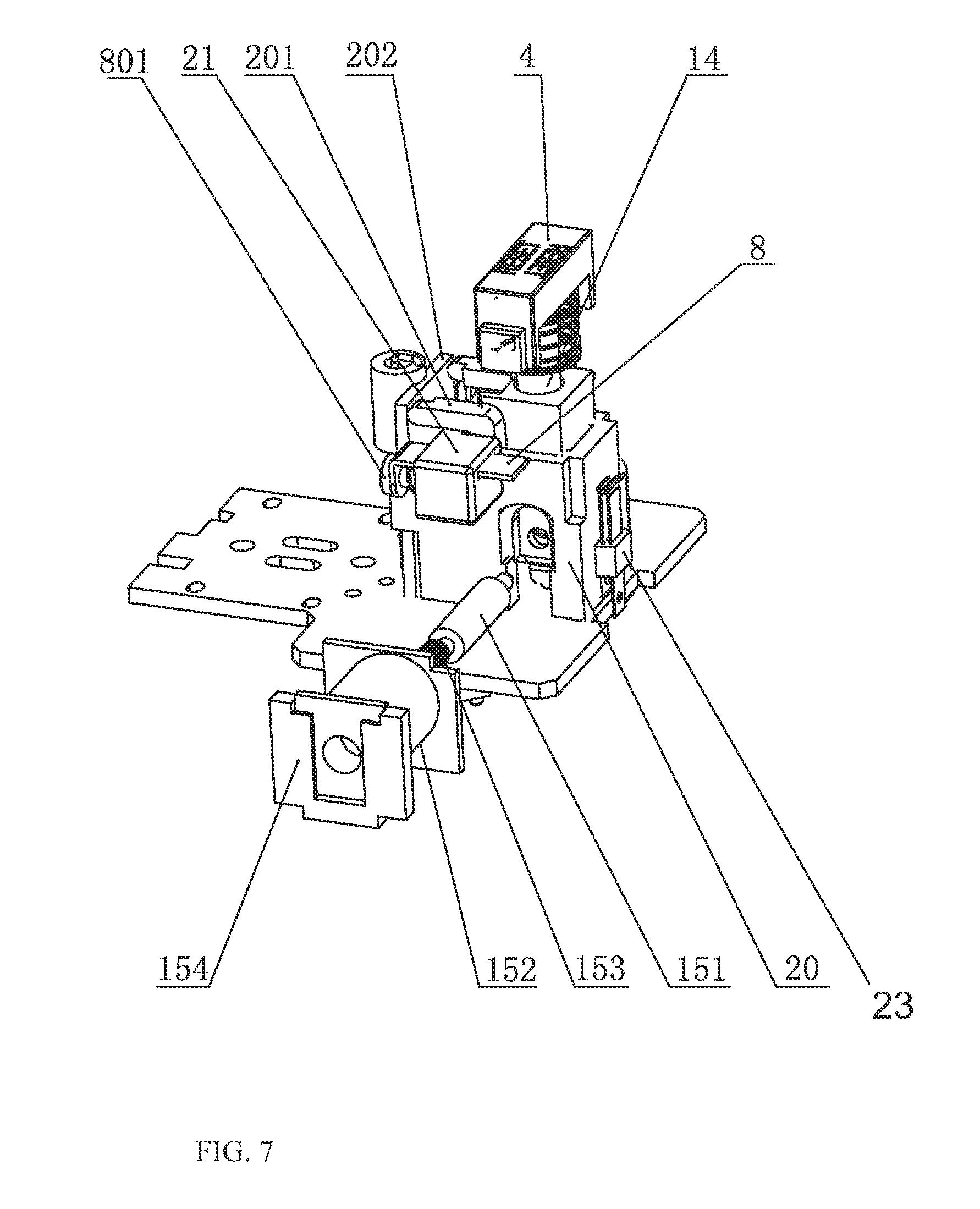 patent us8779875