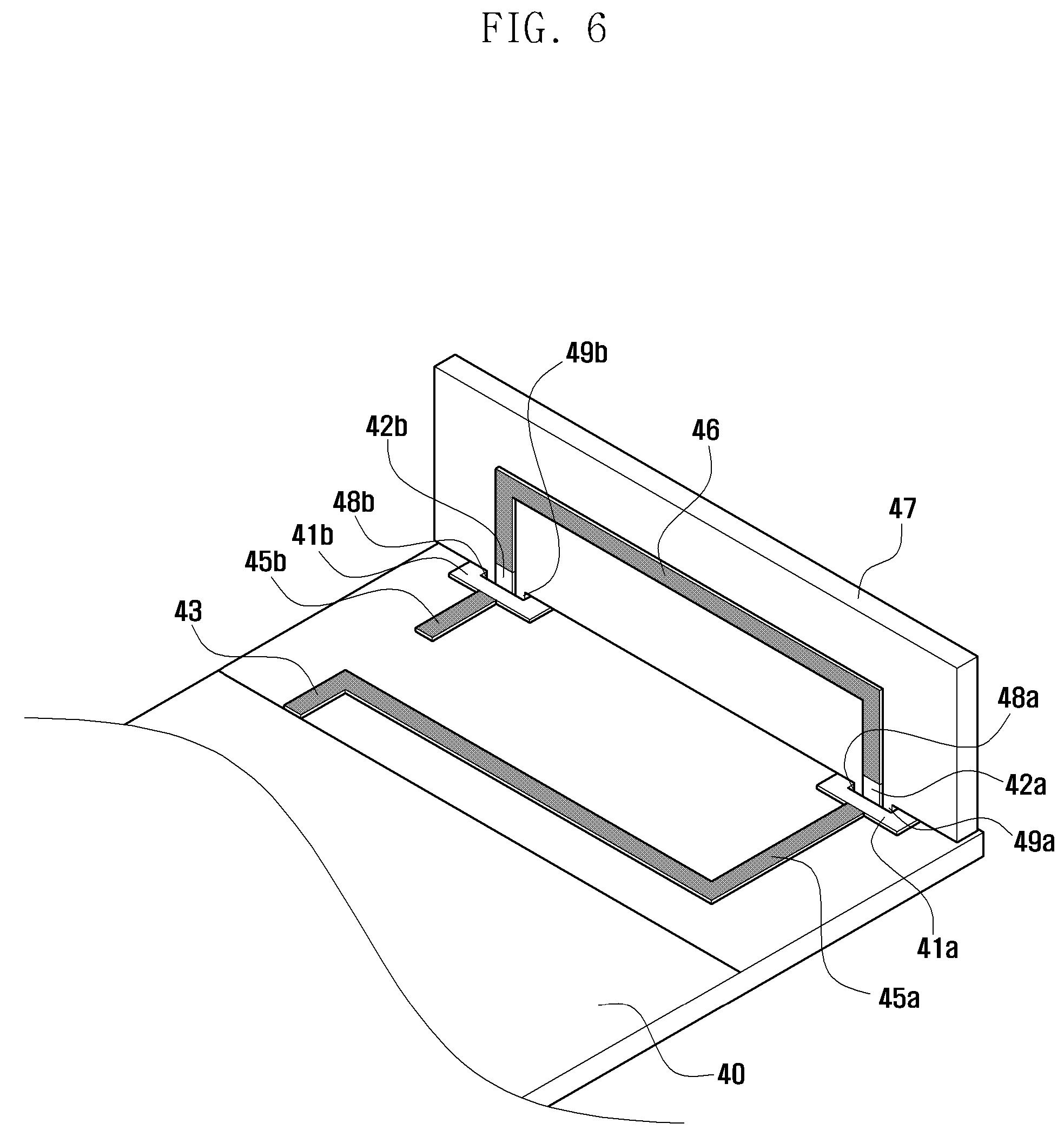 patent us8791863
