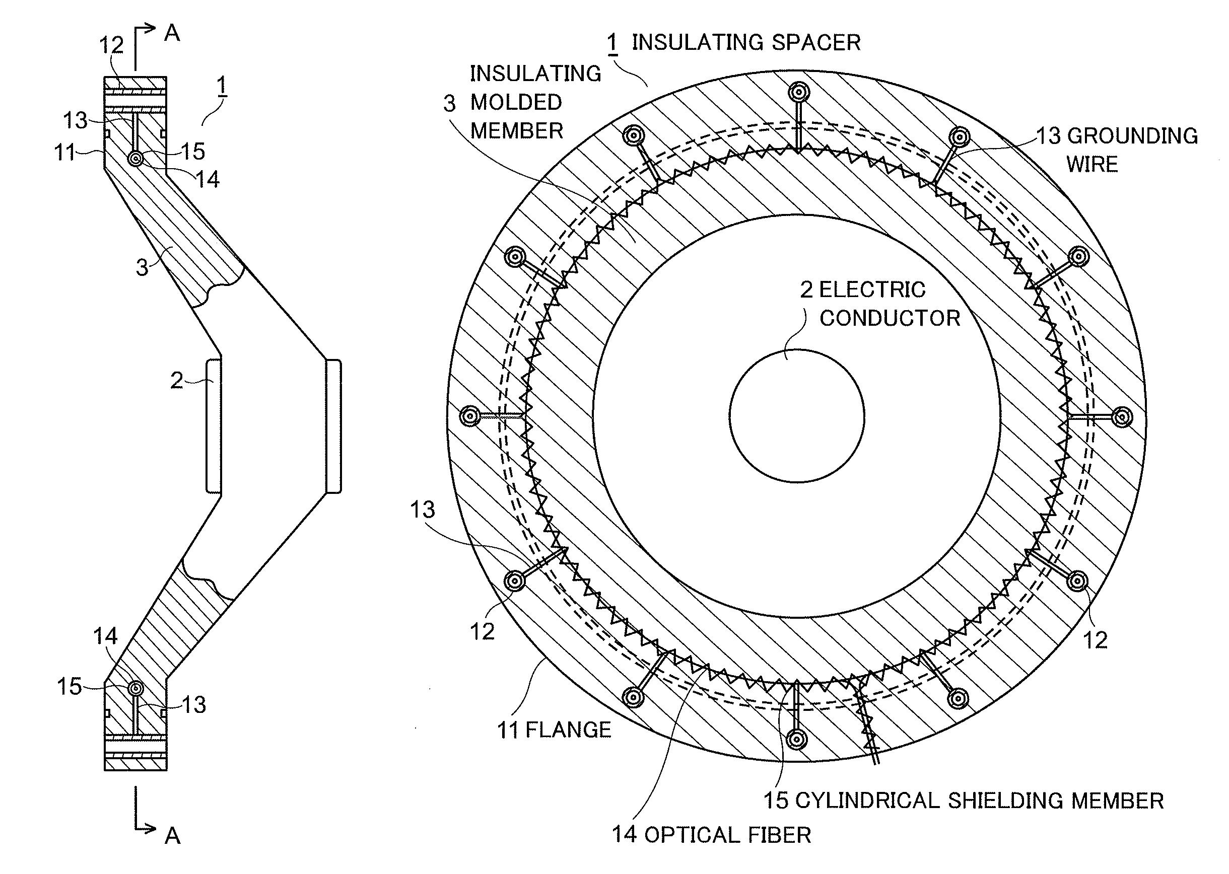 patent us8847084