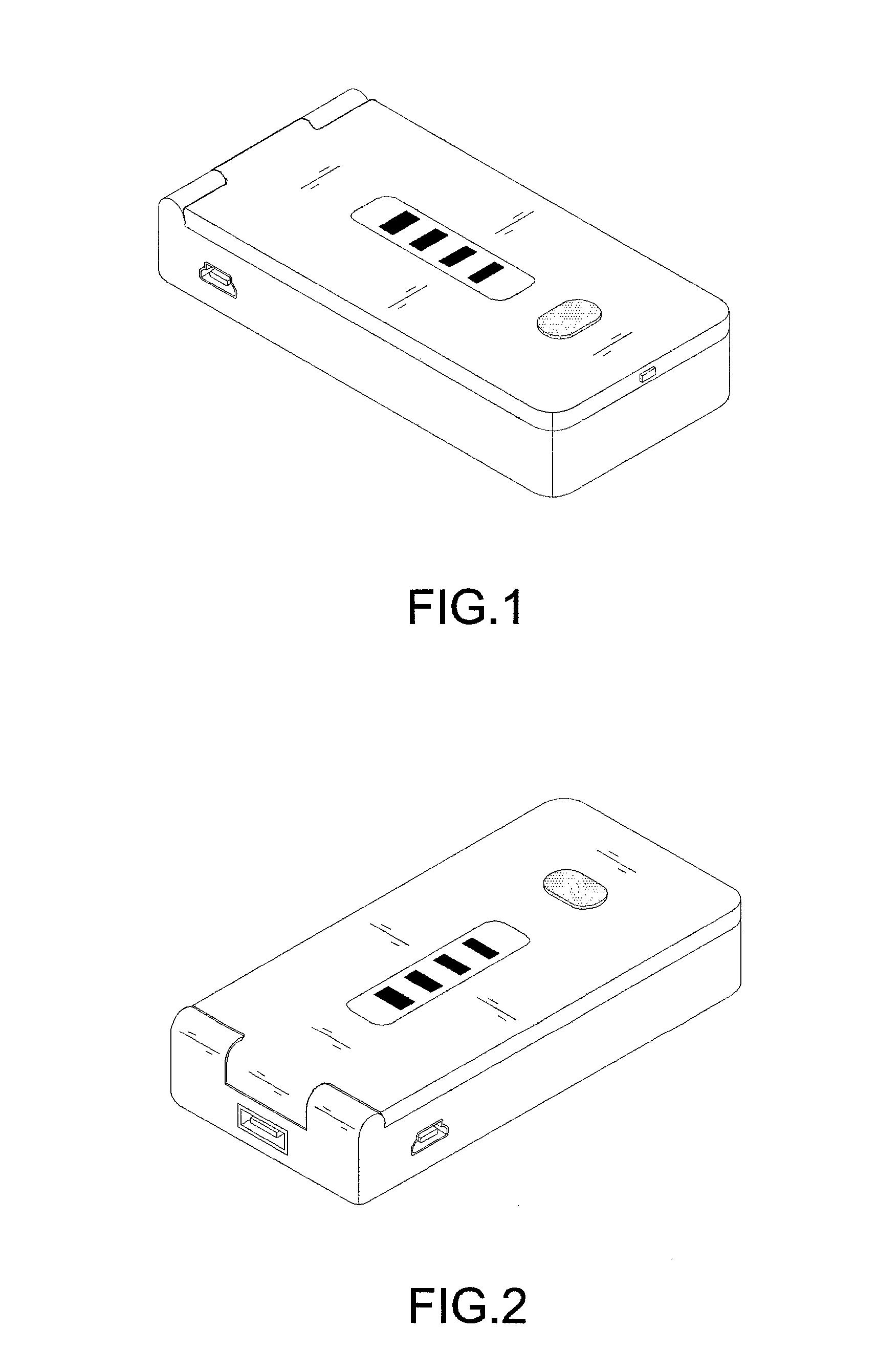 patent usd632648