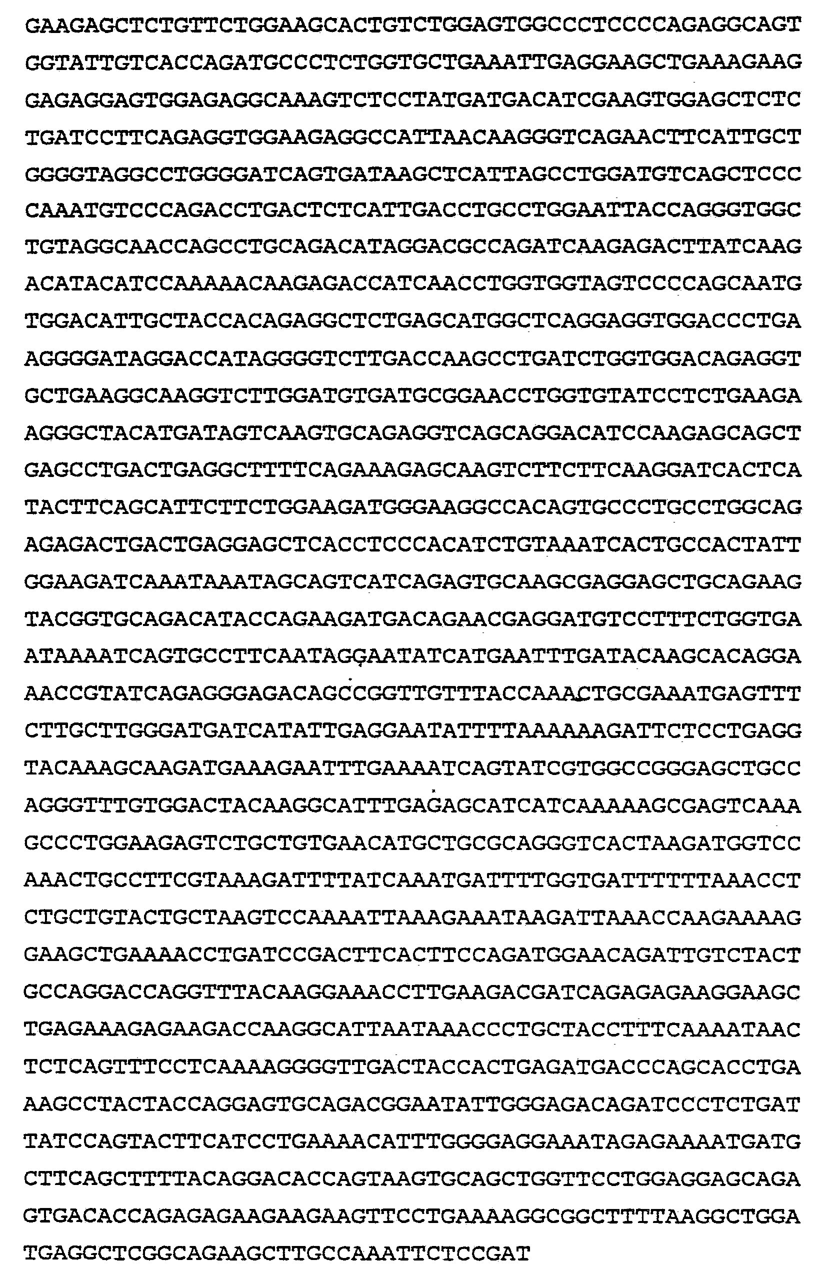 Patent WO1987000864A1 - Insertion into animals of genes ...