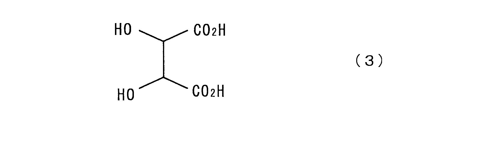 Patent WO2011024378A1 - 親水性コート剤およびその使用方法 - Google Patents