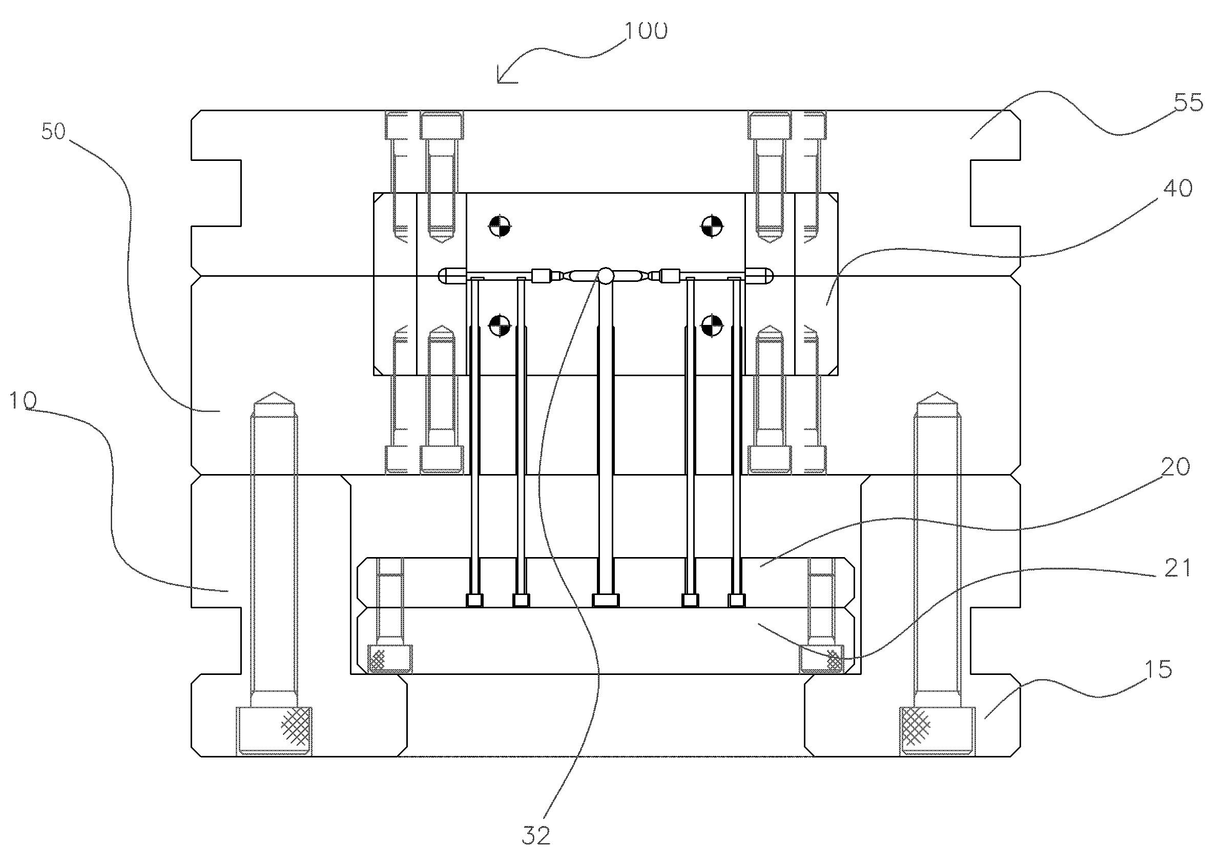 patent wo2011102678a2