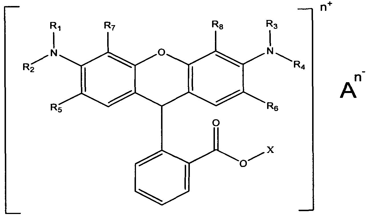 Patent WO2011162633A1 - Мягкие катионные митохондриальные ...