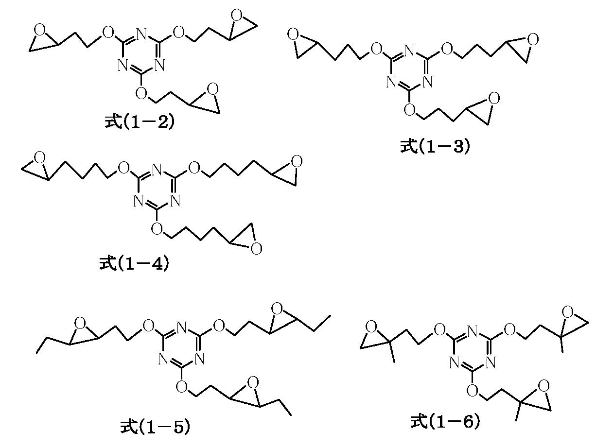 WO2012017894A1 - シアヌル酸骨格を有するエポキシ化合物の製造方法         - Google PatentsFamily