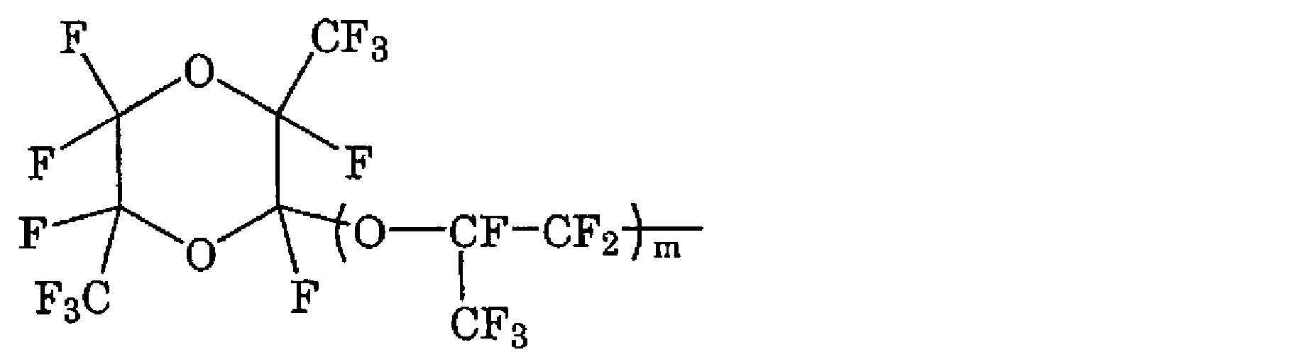 Patent Wo2012086710a1 Polytetrafluoroethylene Mixture
