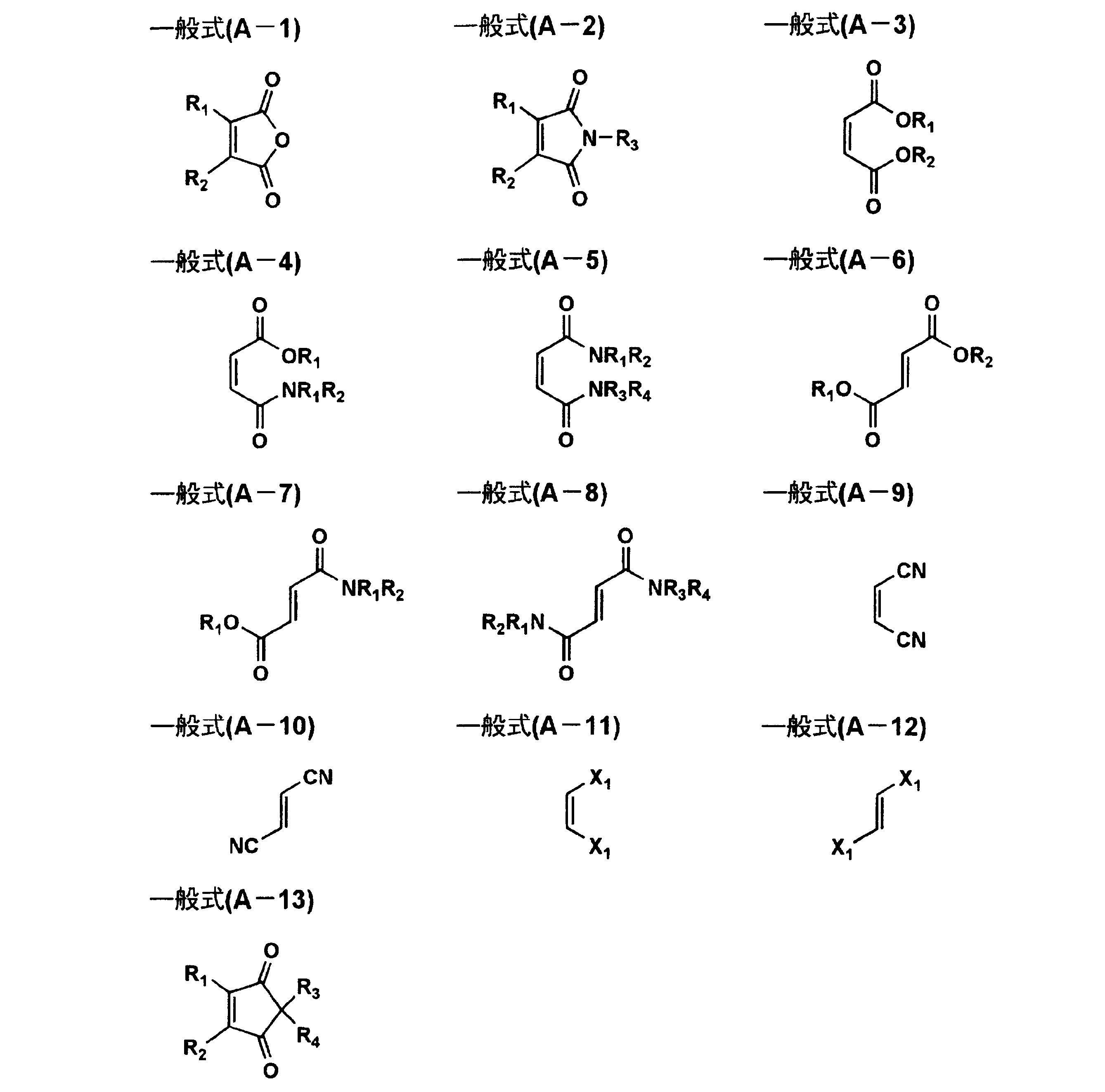 Patent WO2012102046A1 - 活性エ...