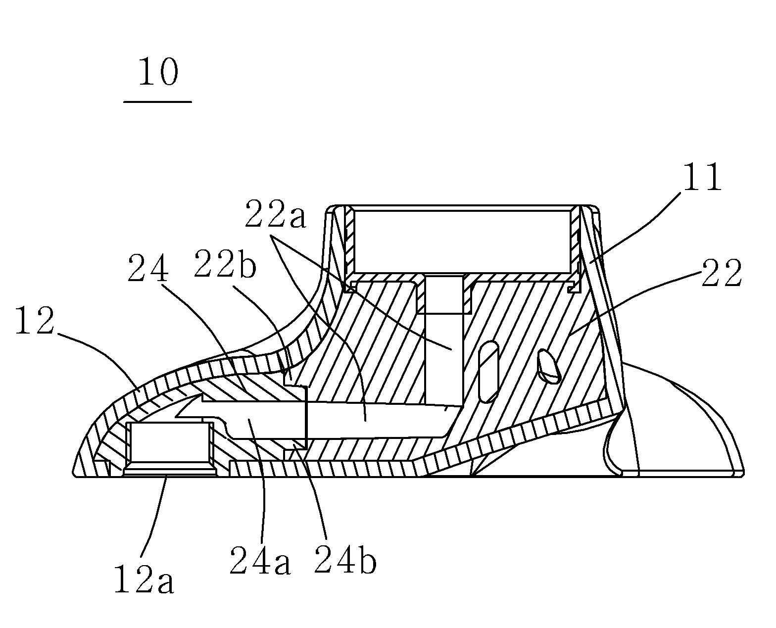 patent wo2012124875a1