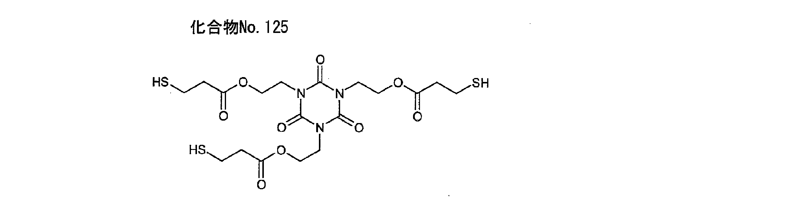 WO2012144421A1 - NOVEL COMPOUND HAVING α-CYANOACRYLATE STRUCTURE, DYE, AND COLORING PHOTOSENSITIVE COMPOSITION         - Google PatentsFamily