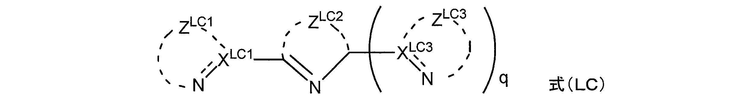 Wo2014077357a1 metal complex metal complex dye photoelectric figure jpoxmldoc01 appb c000063 pooptronica