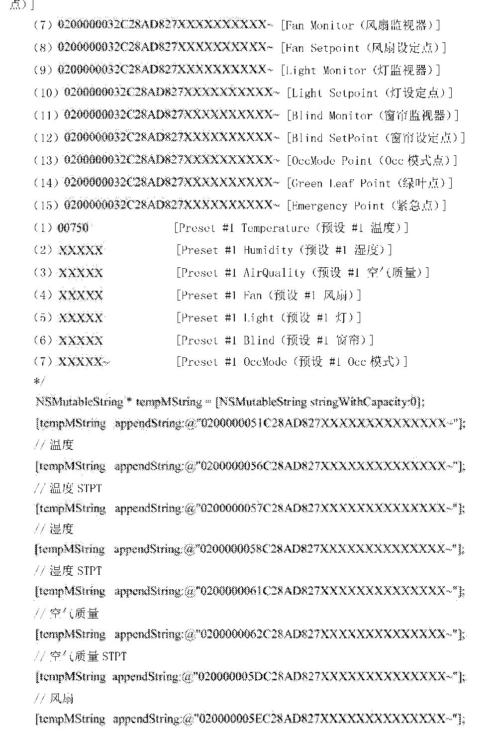 Figure CN105144635AD00141