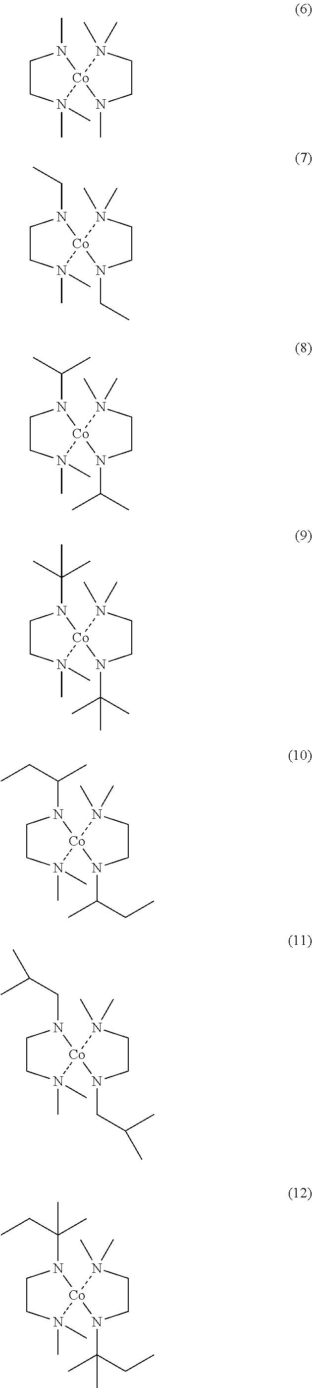 Figure US08871304-20141028-C00095