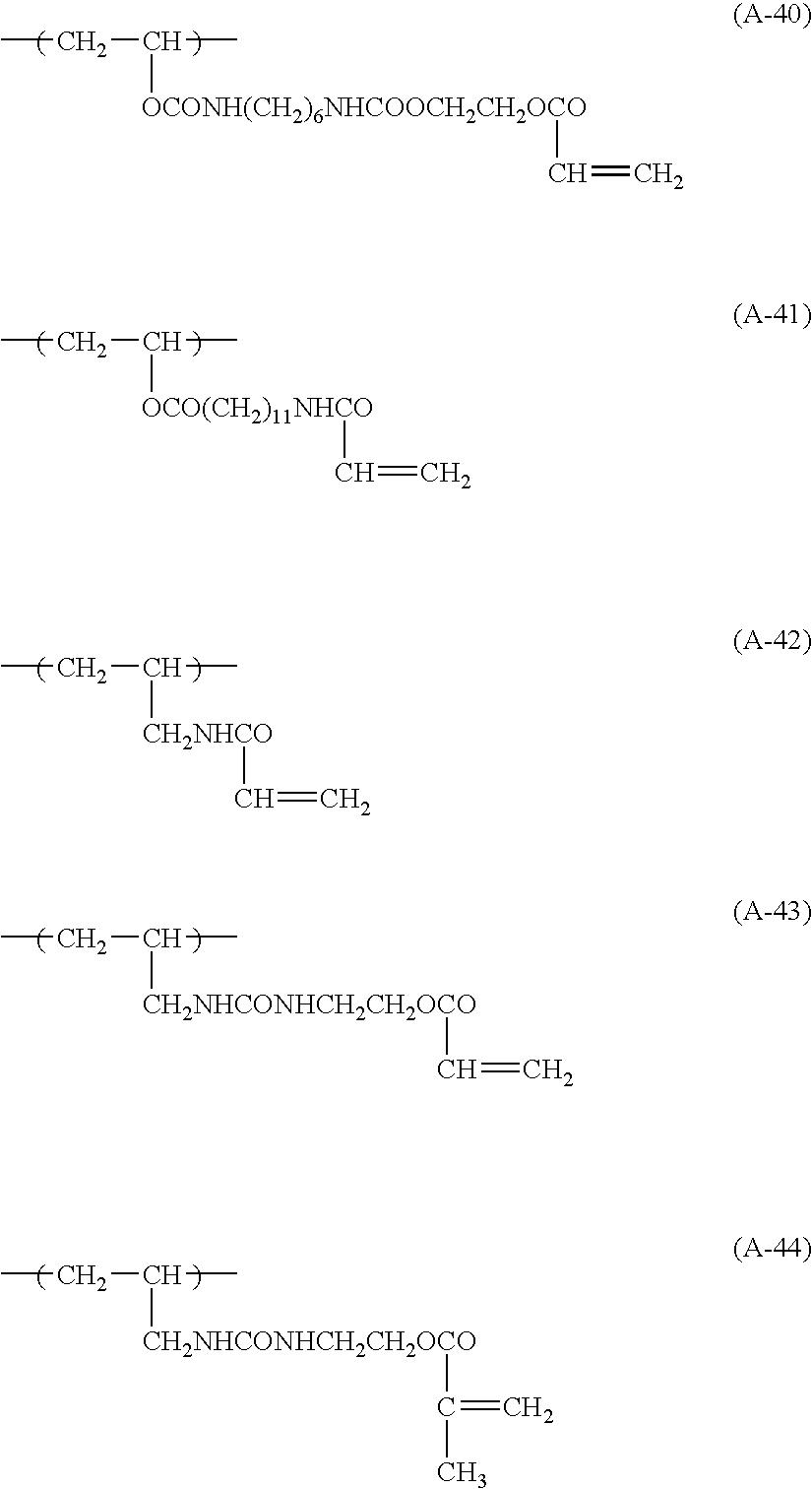 Figure US20060227695A1-20061012-C00042
