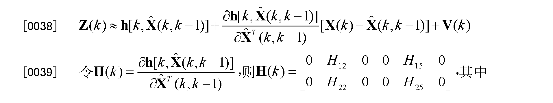Figure CN102175463AD00108