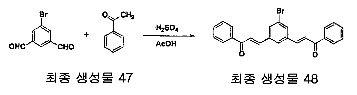 Figure 112010002231902-pat00136