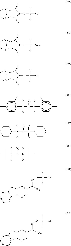 Figure US08632942-20140121-C00058