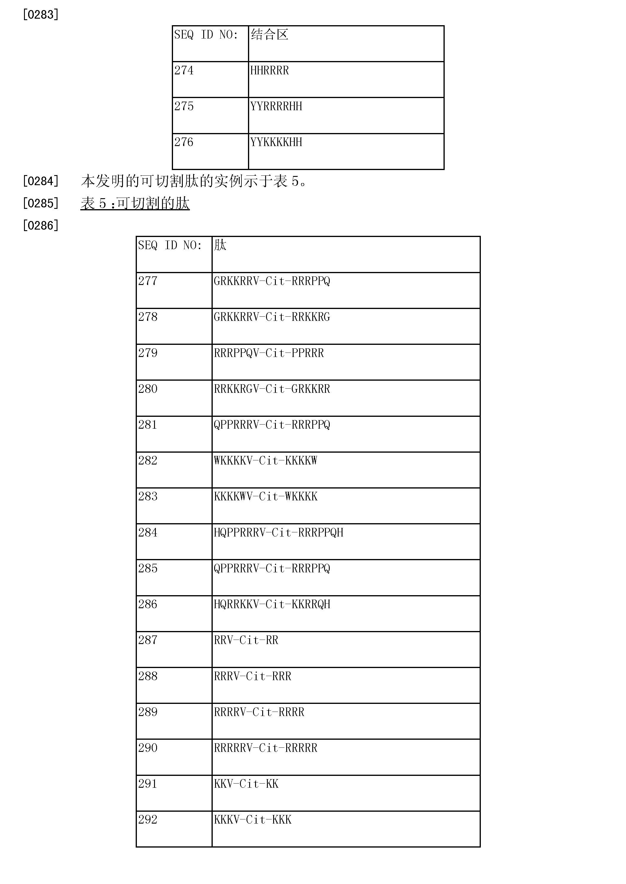 Figure CN104382853AD00361