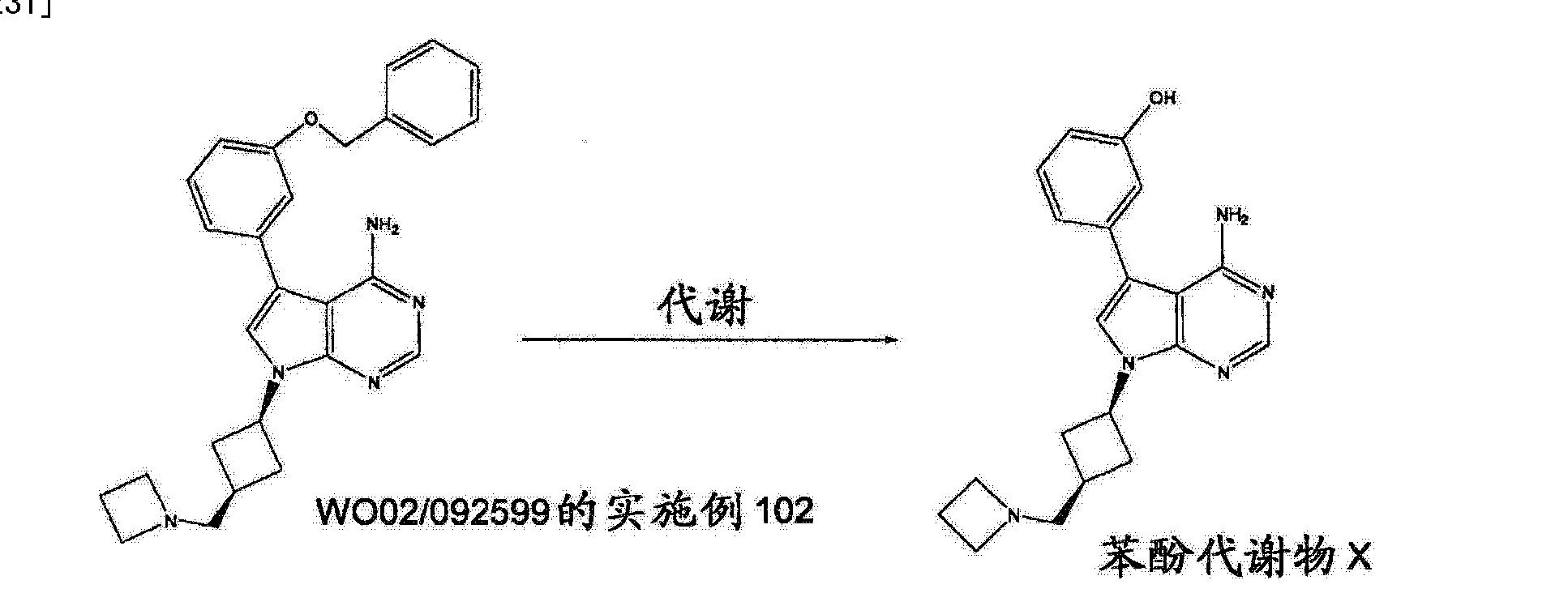 Figure CN103492390AD00271