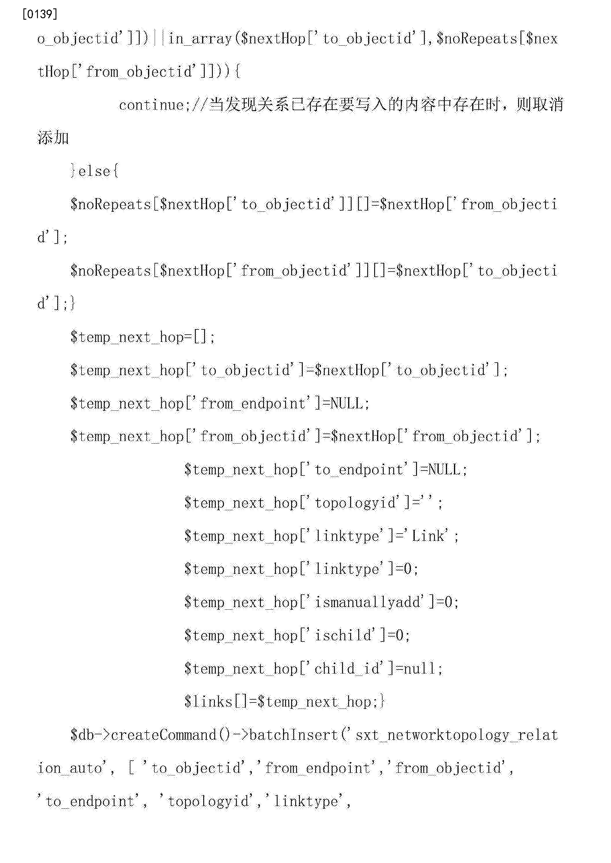 Figure CN107124297AD00231