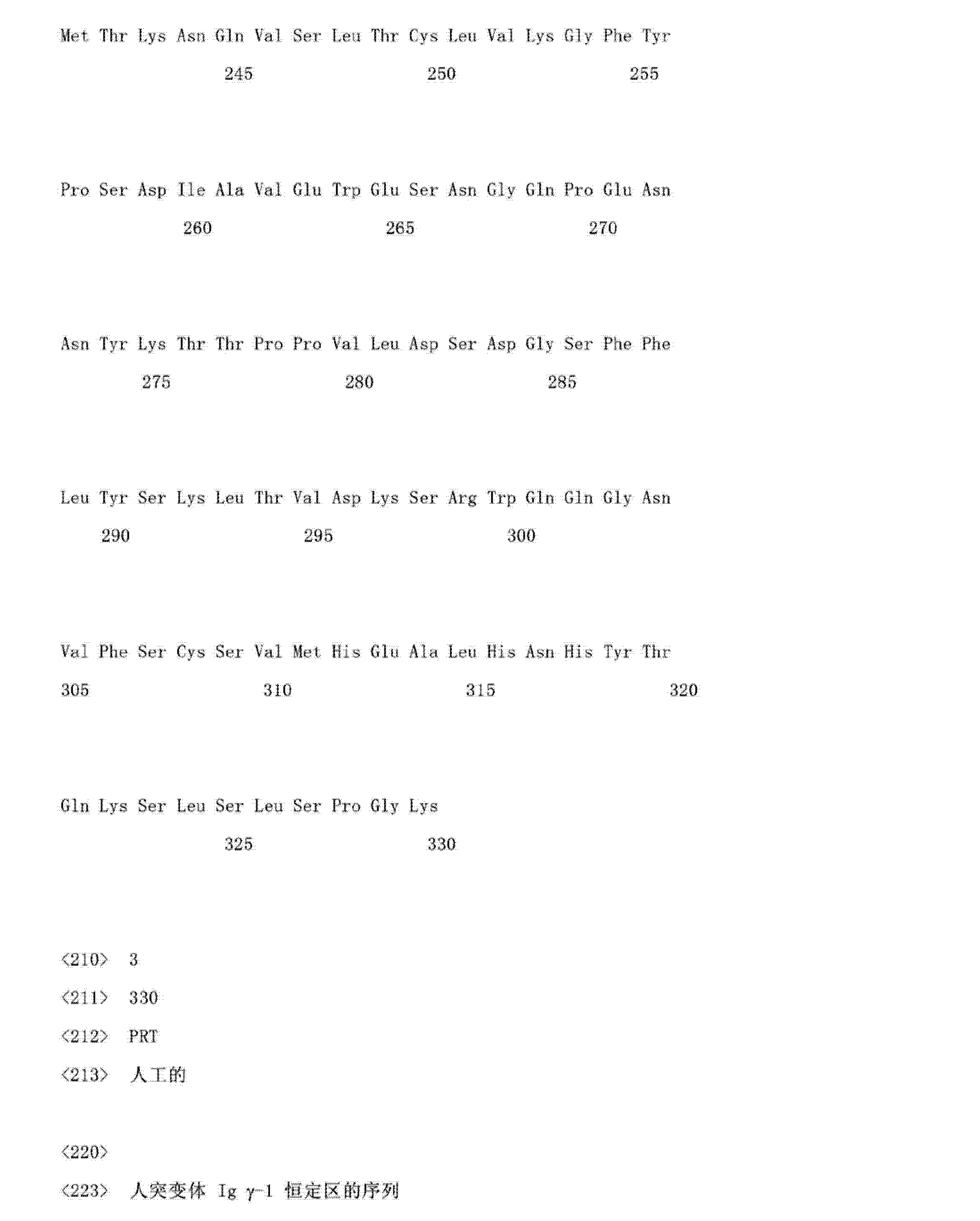 Figure CN103145838AD01061