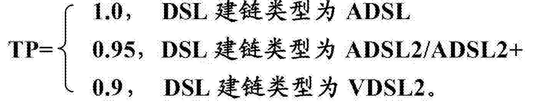 Figure CN104219172BD00113