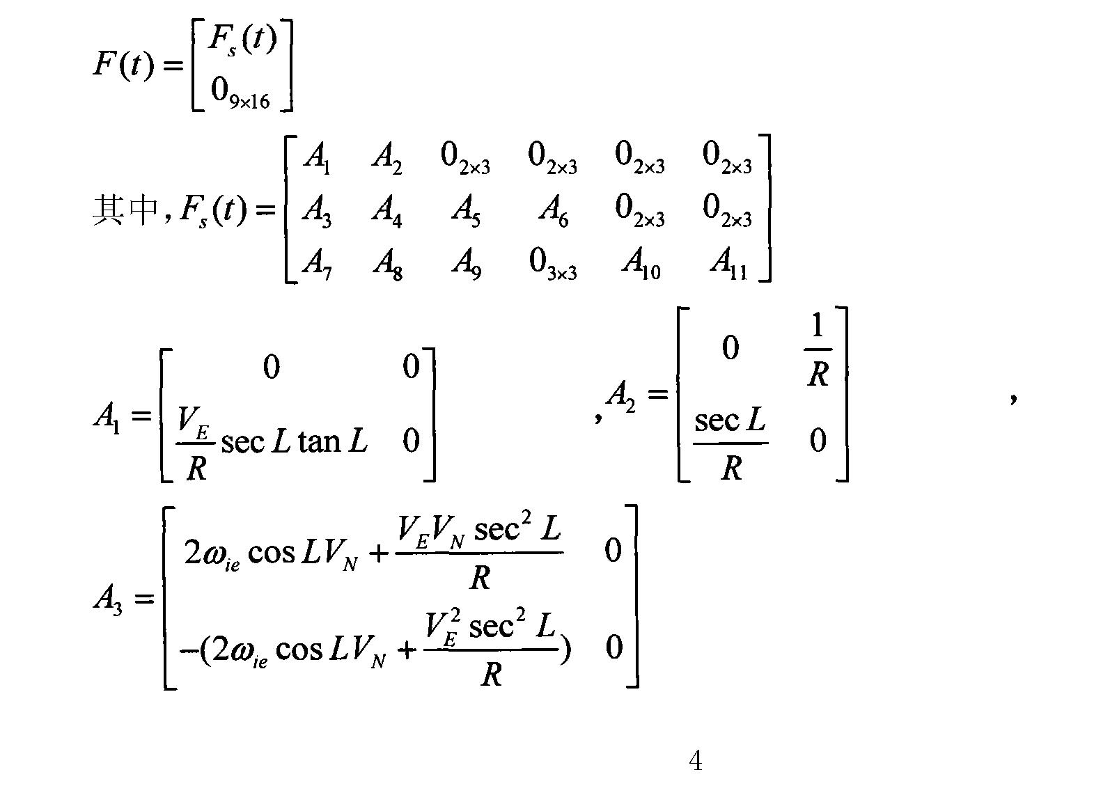 Figure CN103256943AC00042