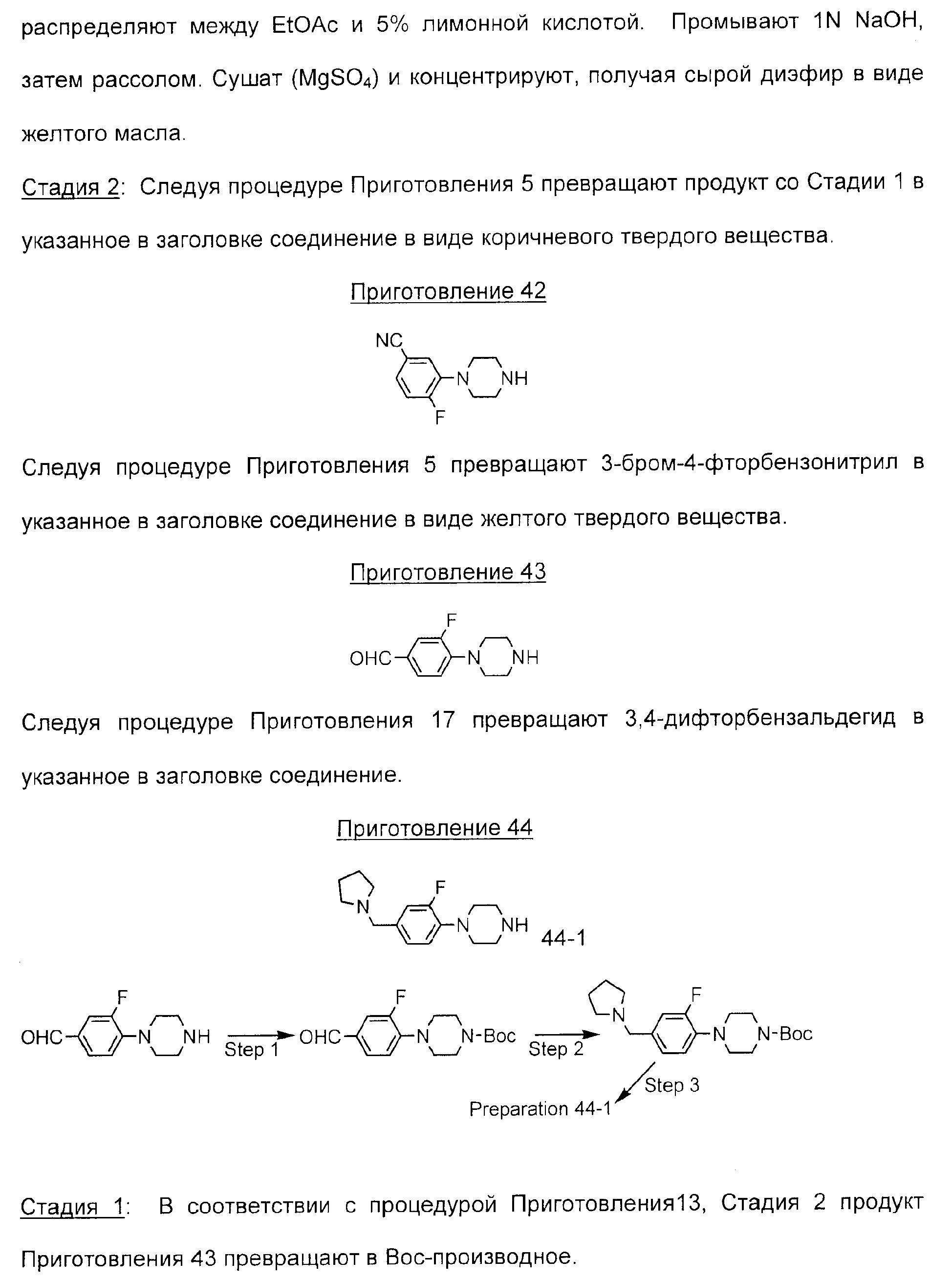 Figure 00000059
