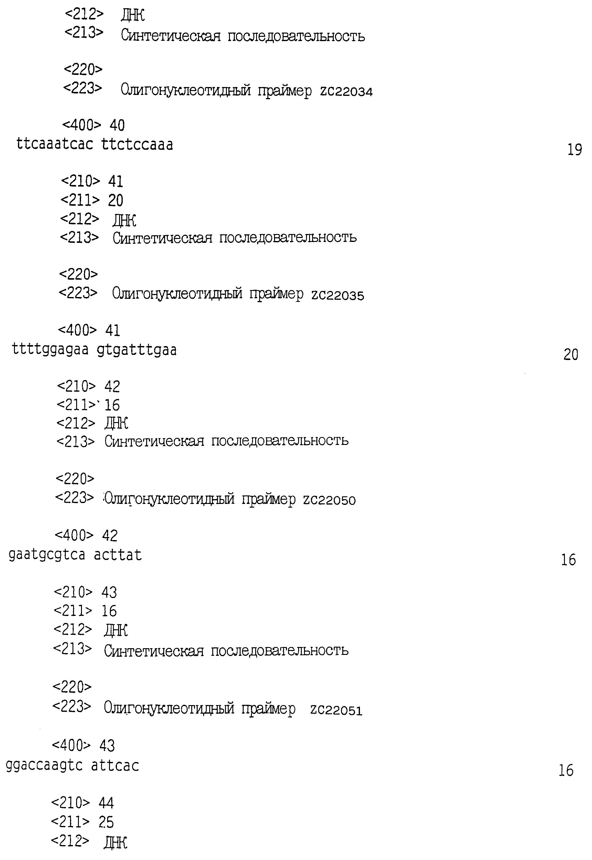 акт раскроя ткани форма дп 66
